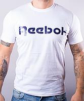 Белая мужская футболка Reebok (Рибок) | 100 % хлопок, размеры: 44-52