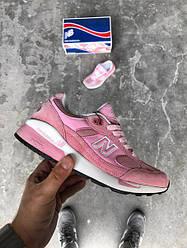 Женские кроссовки New Balance 991.5 Pink B