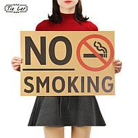 Постер No Smoking,  51.5см *36см