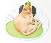 Hagen Catit Wellness Center Игрушка массажер для кота (43153)