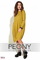Платье Просекко (54 размер, горчица) ТМ «PEONY»