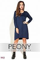 Платье Лос - Кабос (48 размер, синий) ТМ «PEONY»