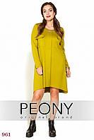 Платье Лос - Кабос (48 размер, горчица) ТМ «PEONY»
