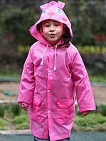 Плащ-дождевик детский Raincoat, водонепроницаемый, малиновый