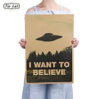 Постер  Я хочу верить, 51.5см *36см