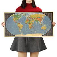 Постер Карта Мира цветная , 72см *36.5см