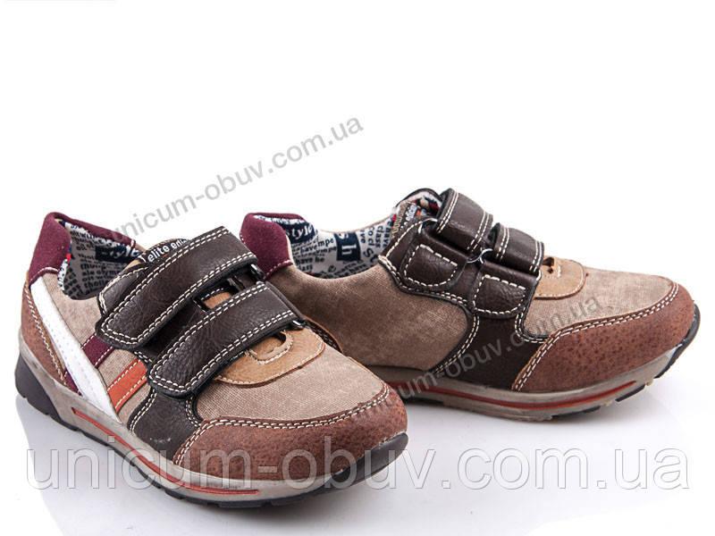 Детская спортивная обувь оптом от ТМ.Солнце (рр. с 27 по 32) 8 пар ... cced7dceaff87