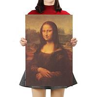 Постер Мона Лиза  , 40.5см *26.5см