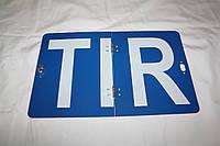 Табличка ТИР металлическая 2-й сорт