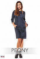 Платье Лунго (56 размер, синий клетка) ТМ «PEONY»