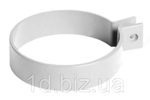 Хомут трубы водосточной системы Бриза (Bryza) 90 мм белый