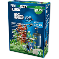JBL ProFlora Bio80 2-CO2 система для аквариумов от 12 до 80 л.