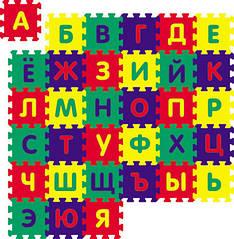 Коврик - пазл напольный Русский алфавит