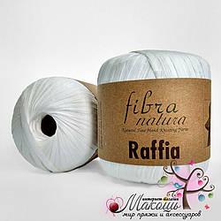Пряжа Рафия Raffia Fibranatura, 116-01, белый