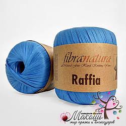 Пряжа Рафия Raffia Fibranatura, 116-10, голубой