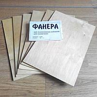 Фанера А4 для уроков труда (выпиливание, выжигание), фото 1