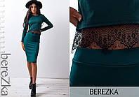 Трикотажный комплект, топ и юбка, отделка кружево / 4 цвета  арт 4275-560