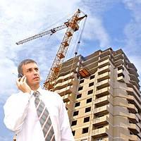 """Лицензия на строительные работы """"под ключ"""""""
