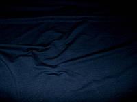 Футер двунитка (т. синий) (арт. 05913) в отрезах