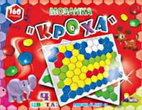 """Мозаика """"Кроха"""" (160 дет.), в кор. 45*33см, произ-во Украина"""