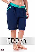 Женские шорты Сен-Тропе (52 размер, темно-синий + зеленый) ТМ «PEONY»