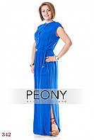 Платье Фиджи (52 размер, электрик) ТМ «PEONY»
