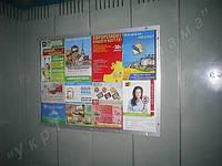 Реклама в лифтах Киева. Новые лифты!