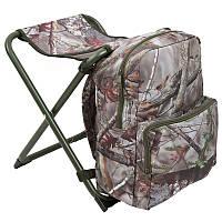 Рюкзак - стул Slolognac