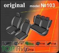 EMC Чехлы на сиденья Audi A6 (C5) об ДВС 1.8 1997-2004 (деленная спинка)