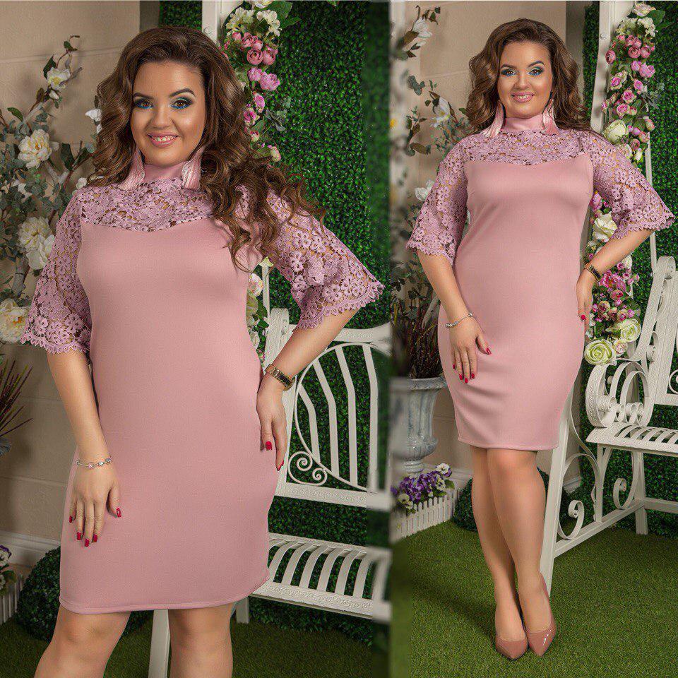 a1600e68f1e Красивое женское платье с красивыми рукавами  продажа