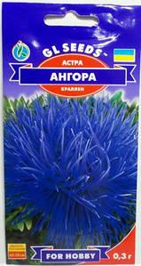Айстра Ангора 0,3г (GL seeds)