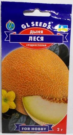 Диня Леся 2г (GL seeds)