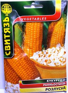 Кукурудза Розлусна 15г (Свитязь)