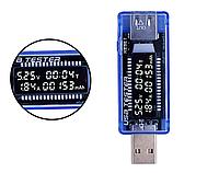 USB тестер зарядки вольтметр амперметр емкости аккумулятора