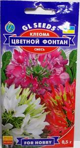 Клеома Кольоровий Фонтан 0,5г  (GLseeds)