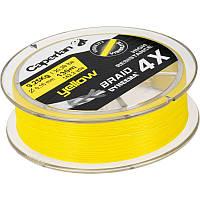 Шнур Caperlan Braid 4 x Yellow 130 м.