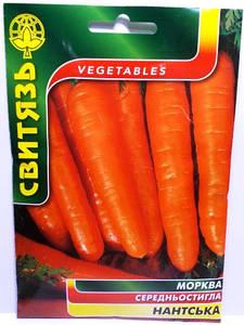 Морква Нантська 20г  (Свитязь)