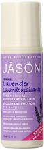 Шариковый дезодорант антиперспирант «Лаванда Успокаивающий» *Jason (США)*