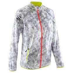 Куртка ветровка Kalenji Trail