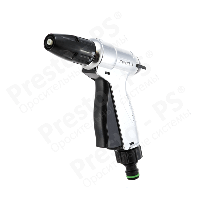 Пистолет поливочный регулируемый № 2103CB