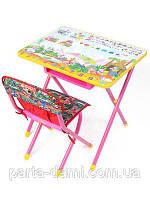 Набор детской складной мебели №3 розовый «Лимпопо».