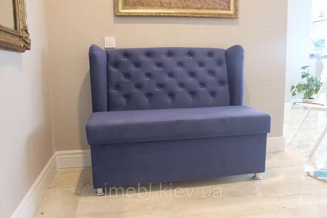 диванчик в прихожую синий матовый цена 5 900 грнед купить с