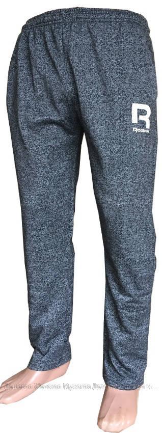 Мужские спортивные штаны  трикотаж