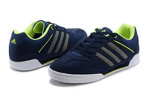 Кроссовки Adidas Rubber Master мужские темно-синие