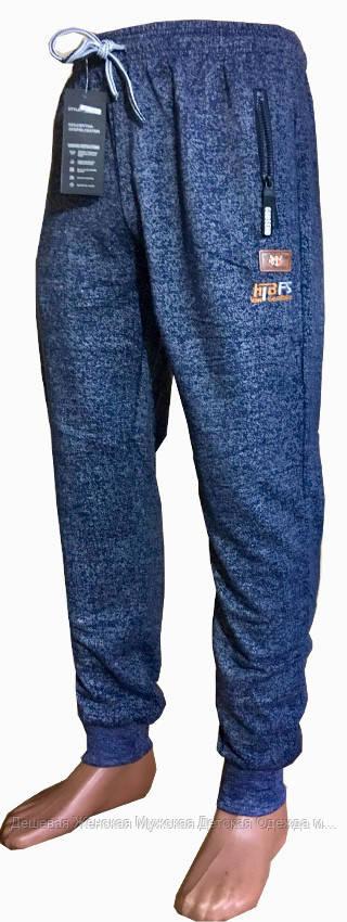 Мужские спортивные штаны  пр-во Венгрия