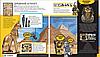 LEGO Книга обо всем, фото 10