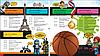 LEGO Книга обо всем, фото 5