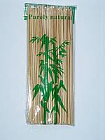 Палочки для шашлыка 20см 100штук/уп