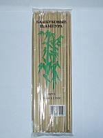 Палочки для шашлыка 25см 100штук/уп