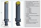 Гидроцилиндр HYVA FC A137-4-04525-000-K0343-HD 70115292, фото 2